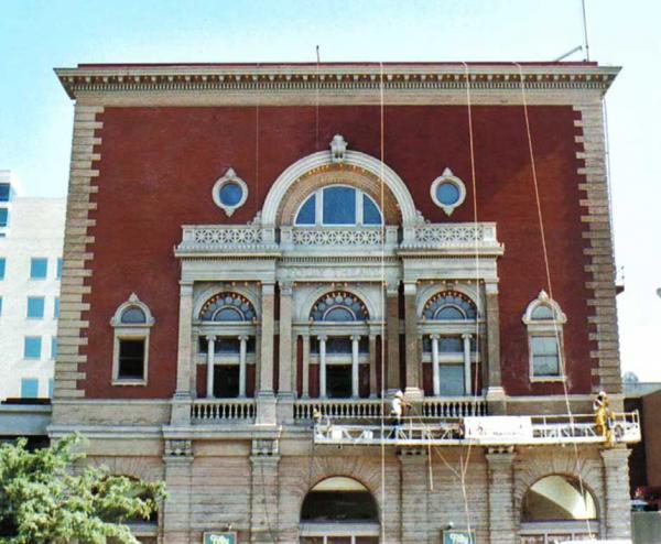 Folly Theatre Restoration Project